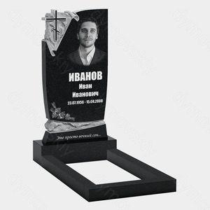 Памятник на могилку Нарткала памятники фото на могилу в светлограде адрес и цены