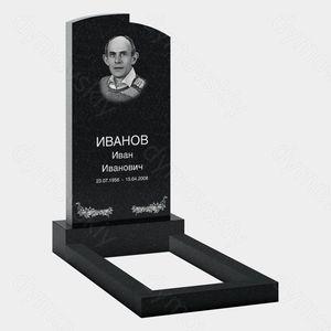 Где заказать памятник на могилу новой риге памятник гайдару хабаровск
